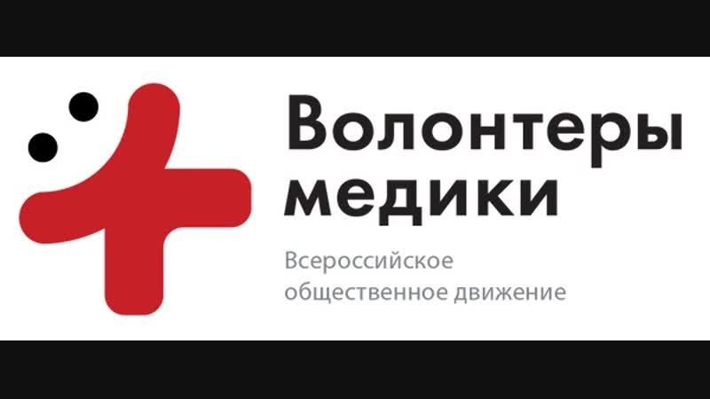 Сдай кровь - спаси жизнь