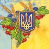 Вечір Української Поезії (до Дня рідної мови)