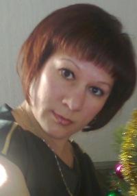 Лиля Шафикова, 12 апреля 1982, Омск, id176951312