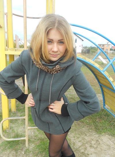 Юлия Маркова, 7 января , Одесса, id106506705