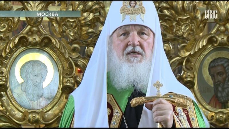 Предстоятель Русской Церкви освятил московский храм преподобной Евфросинии в Котловке