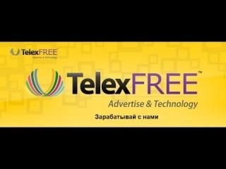 Как обратиться в техподдержку TelexFREE
