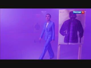 Сергей Нарышкин показал Наиле Аскер-заде, как ликвидировать вооружённую банду