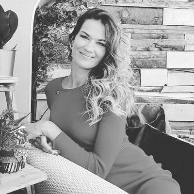 Наталия Самбурская
