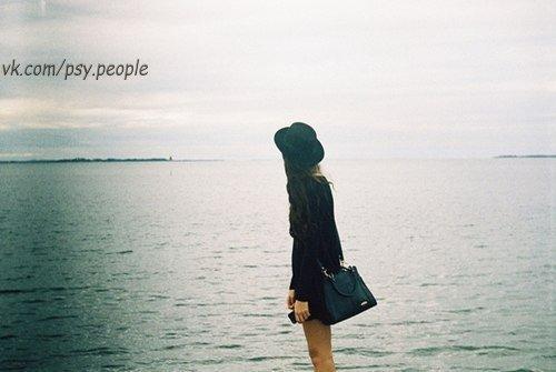 Тот, кто может быть счастливым в одиночестве, является настоящей личностью. Если твое счастье зависит от других, то ты раб, ты не свободен, ты в кабале. Ошо