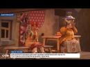 Благотворительный показ спектакля Морозко