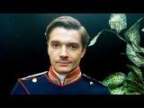Серия №1 - Любовь за любовь, 2013 - Кино - Первый канал