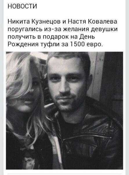 Настя Ковалёва - Страница 2 1GIVA4D5d_A