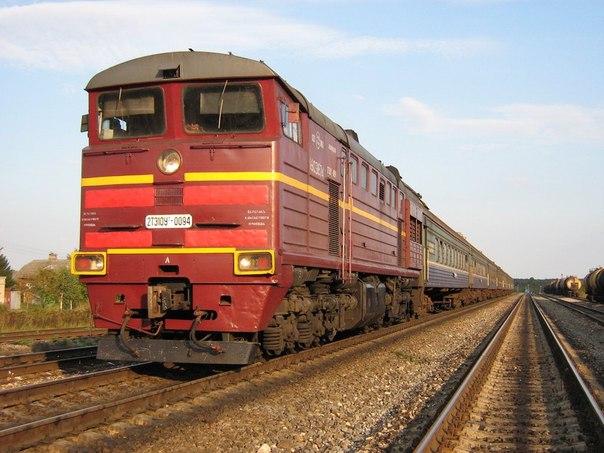 году большую часть поездов
