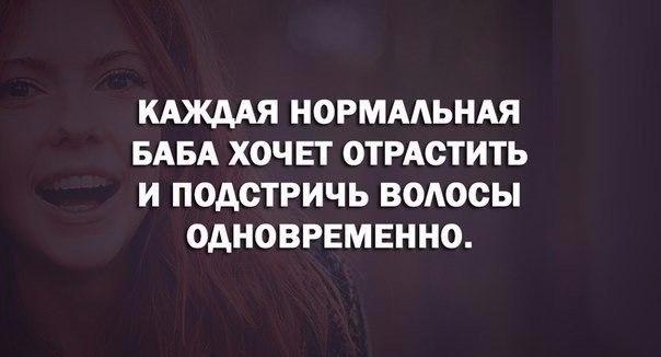А ведь и не поспоришь))