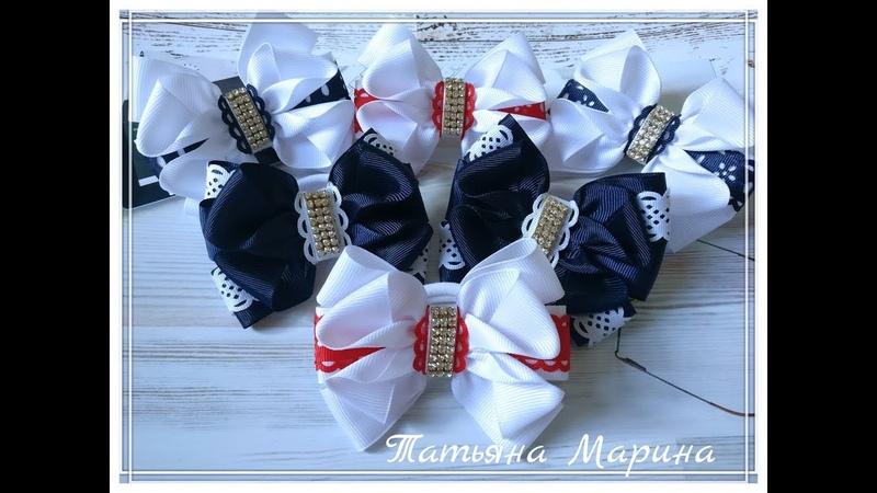 МК ШКОЛЬНЫЕ БАНТИКИ ИЗ РЕПСОВОЙ ЛЕНТЫ 🎀✨ 9 см ribbons of ribbon fitas de fita