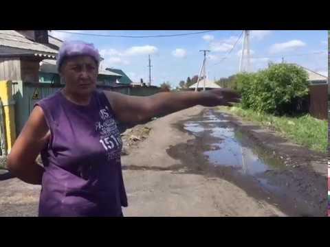 Нечистоты с улицы текут в дома и огороды