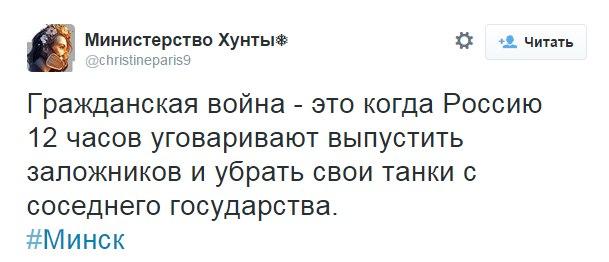 Убийство капитана СБУ повлияло на исход конфликта Коломойского и Порошенко, - журналист - Цензор.НЕТ 2591