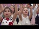 Детская песня Вы, первый наш учитель Детский сад Childrens song 子どもの歌 أغاني الأطفال...