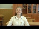 Дикторы. Рафальская Анна, 7
