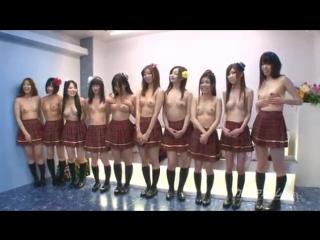 Выебали толпу азиаток-школьниц.