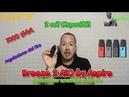 Smettere di fumare subito - Breeze 2 AiO Starter Kit by Aspire - UnikoSvapo Recensione 2018