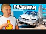 TheWarpath Это видео СПАСЕТ ТЕБЕ ЖИЗНЬ - Краш ТЕСТ Теслы как у ВАРПАЧА - (Разбили Tesla Model X)