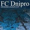 Причал – ФК Днепр Днепропетровск