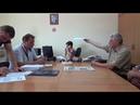 Слуги НАРОДА, на страже своей ШКУРЫ ! АДминистрация г. Кисловодск. 1 августа 2018 год. 3 часть