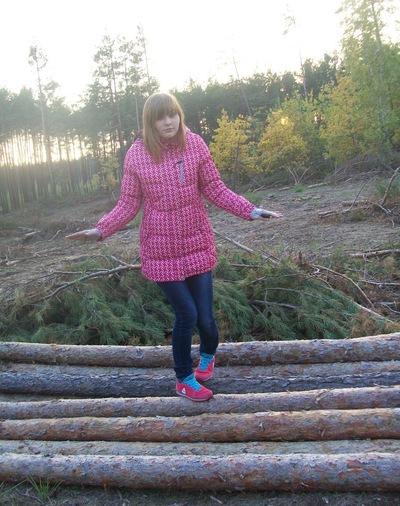 Екатерина Трёмсина, 25 февраля , Полтава, id32125320