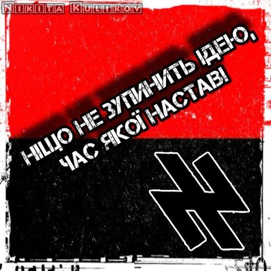 """Сегодня во время штурма Майдана бандиты с """"калашами"""" попытаются устроить провокацию, - нардеп - Цензор.НЕТ 4543"""