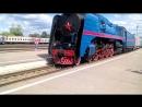 Иваново. Прибытие ретро-поезда.