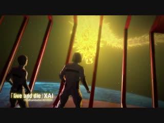 «Годзилла: Пожирающий планету / Godzilla: hoshi wo ku mono» (2018): : Трейлер