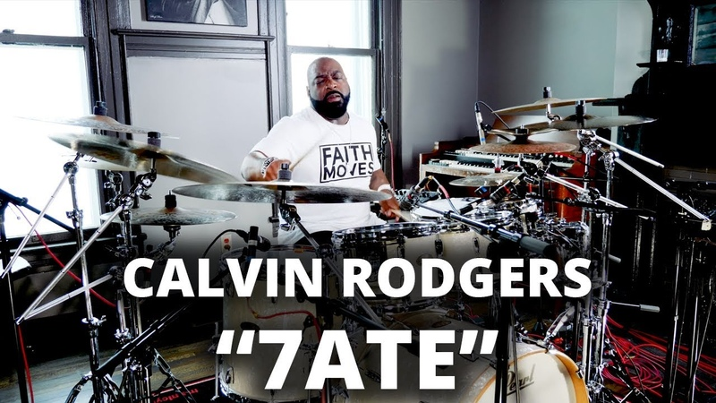Meinl Cymbals - Calvin Rodgers - 7Ate
