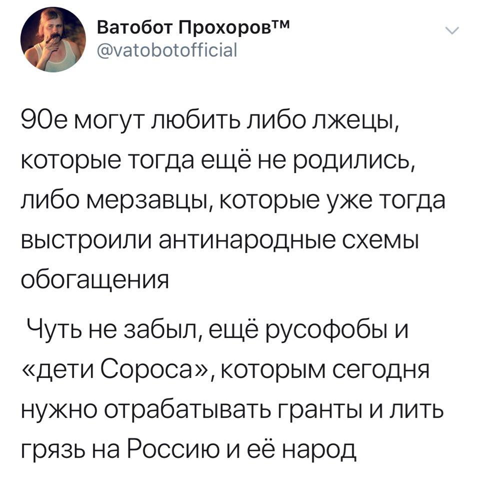 https://pp.userapi.com/c848616/v848616187/151761/7CORzRuiUmo.jpg