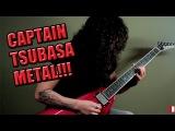 Captain Tsubasa / Super Campeones METAL!!!