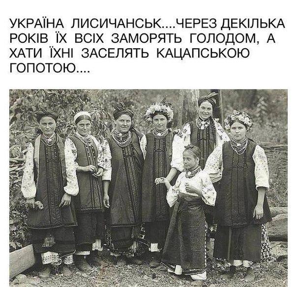 В Минобороны заявили, что разведение войск в Станице Луганской перенесено из-за обстрелов боевиков - Цензор.НЕТ 9994
