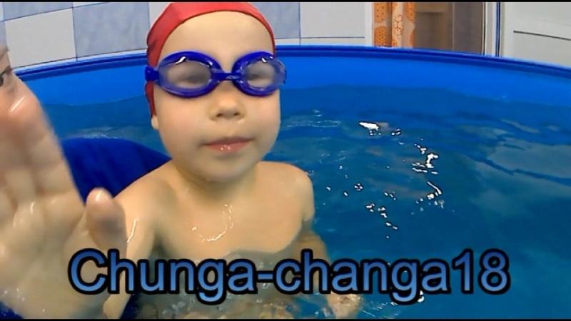 Чунга-Чанга