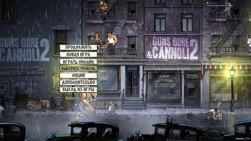 Guns, Gore Cannoli 2! Возвращение месилова зомби в убойном платформере! ч.3
