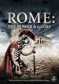 Рим: сила и величие