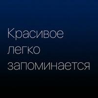 Тимур Псигусов
