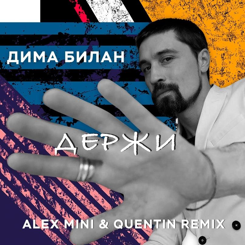 Александр Семенов | Москва