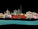 Москва (1). Центральный федеральный округ. Мульти-Россия