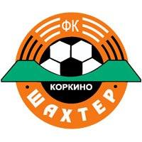 года в на стадионе Высокогорец наша команда проведет первый домашний матч в рамках Первенства России по футболу среди команд III дивизиона зона Урал и Западная Сибирь