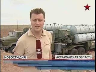 На полигоне Ашулук прошли масштабные учения ПВО
