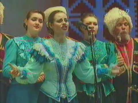 Кубанський народний хор - Сонце низенько/ виконує неперевершена Marina Golchenko