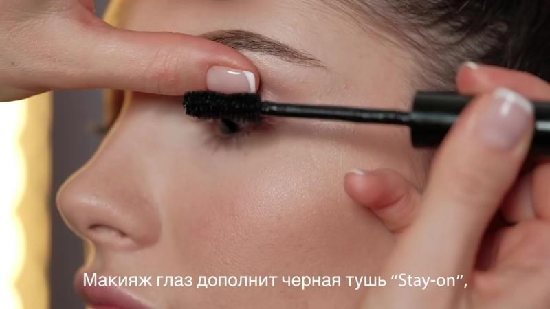 Вечерний макияж_ мастер-класс от Faberlic