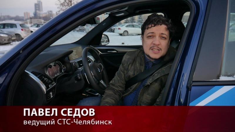 пристегнисьроссия ведущий стс-челябинск Павел Седов