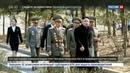 Новости на Россия 24 • 28-летняя сестра лидера КНДР назначена членом политбюро