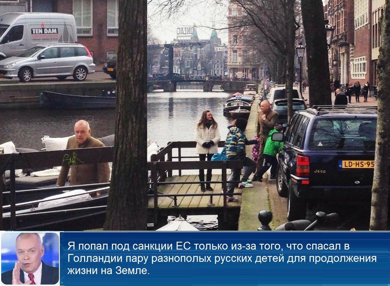 """Пропагандист Кремля Киселев назвал санкции ЕС """"наступлением на свободу слова"""" - Цензор.НЕТ 2302"""