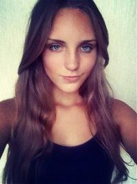 Валерия Станиславова