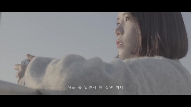 [MV] Gavy NJ(가비엔제이) _ You said you were happy(행복하댔잖아)