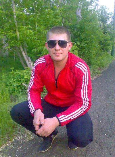 Владимир Ермолаев, 5 сентября 1991, Орск, id194177776
