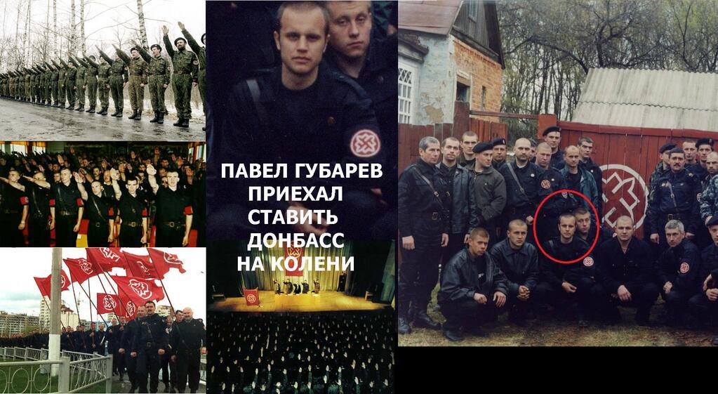 Российские фашисты из РНЕ готовят террористов для диверсий в Украине - Цензор.НЕТ 380