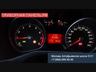 Отзыв о неисправности датчика давления масла панели приборов Ford Mondeo 4